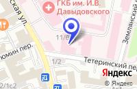 Схема проезда до компании МЕДИЦИНСКИЙ ЦЕНТР МЕДХЭЛП в Москве