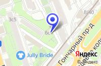 Схема проезда до компании ТФ ГМИ в Москве