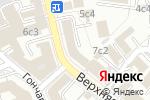 Схема проезда до компании MenBazar в Москве