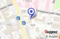 Схема проезда до компании БАНК НОМОС-БАНК в Москве
