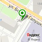 Местоположение компании Магазин фастфудной продукции на ул. Бориса Галушкина