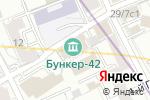 Схема проезда до компании Бункер-42 на Таганке в Москве