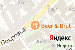 Схема проезда до компании Beer & Brut в Москве