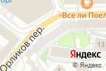 Схема проезда до компании Рус мар в Москве