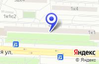 Схема проезда до компании АПТЕКА БЕТА ЛЮКС-М в Москве