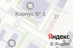 Схема проезда до компании ВСА в Москве