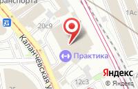 Схема проезда до компании Коломбо Нью в Москве