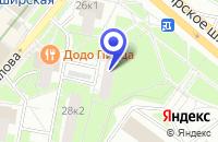 Схема проезда до компании СЕРВИС-ФИРМА АВТ в Москве