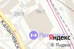 Схема проезда до компании Нотариус Савельев А.В в Москве