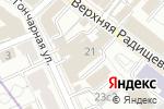 Схема проезда до компании АТНК Инвест в Москве