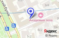Схема проезда до компании АКВА ФЛЮИД КОНТРОЛ в Москве