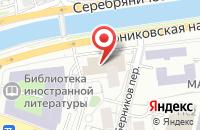 Схема проезда до компании Центриздат в Москве