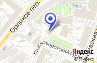 Схема проезда до компании РУССКИЙ НАРОДНЫЙ БАНК в Москве