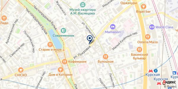 ЦЕНТР ПСИХОЛОГИЧЕСКОЙ ПОМОЩИ КЛАСС на карте Москве
