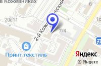 Схема проезда до компании КБ МИКО-БАНК в Москве