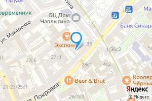 Снять комнату в однокомнатной квартире в Москве м. Чистые пруды, улица Покровка, 31с1