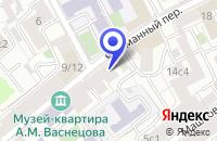 Схема проезда до компании ПРОЕКТНОЕ БЮРО ЭКСТЕРА в Москве