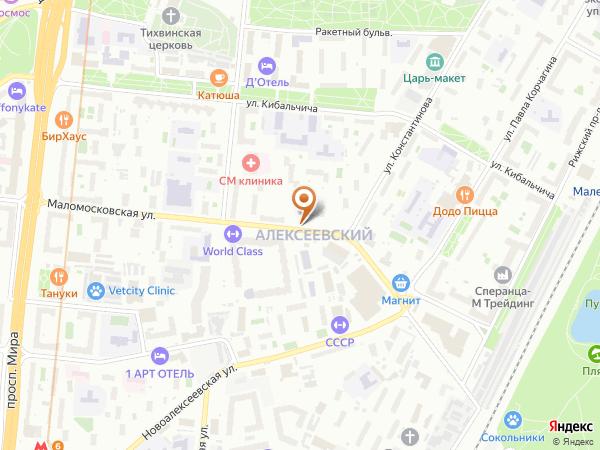 Остановка «Пенсионный фонд - Центр социального обслуживания», Маломосковская улица (13388) (Москва)