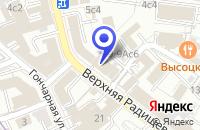 Схема проезда до компании ОПЕРАЦИОННАЯ КАССА АКБ ИНТРАСТБАНК в Москве