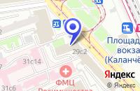 Схема проезда до компании НАЦИОНАЛЬНЫЙ БАНК РАЗВИТИЯ в Москве