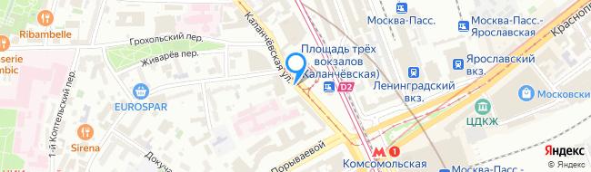 Каланчёвская улица