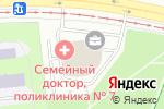 Схема проезда до компании Англетика в Москве