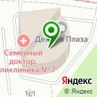 Местоположение компании RushAuto - Выкуп авто