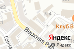 Схема проезда до компании IFRS Professional в Москве