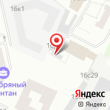 ООО СПУ-1 ДЗМ