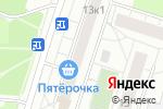 Схема проезда до компании Foto-stop в Москве
