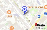 Схема проезда до компании КЛИНИКА ПЛАСТИЧЕСКОЙ ХИРУРГИИ И КОСМЕТОЛОГИИ КОРЧАК в Москве