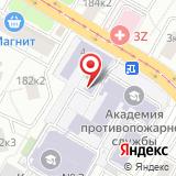 Академия Государственной противопожарной службы МЧС РФ