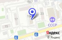Схема проезда до компании КБ БРИЗБАНК в Москве