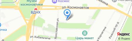 Технологии Холодовой Цепи на карте Москвы