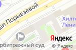 Схема проезда до компании Главдезинфектор в Москве