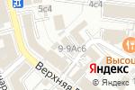 Схема проезда до компании PosudaGO в Москве