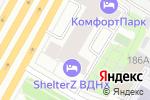Схема проезда до компании Boxhostels в Москве