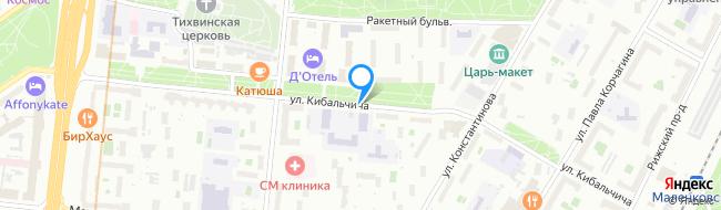 улица Кибальчича