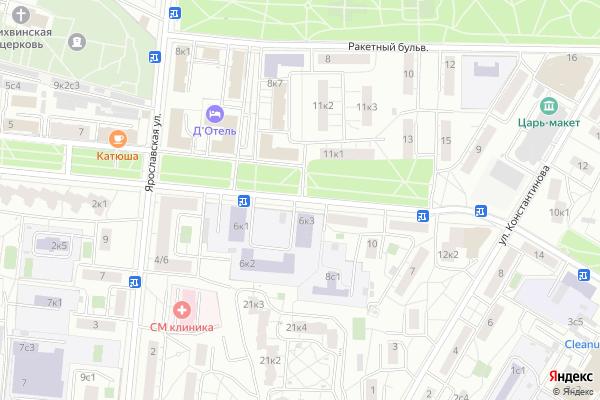 Ремонт телевизоров Улица Кибальчича на яндекс карте