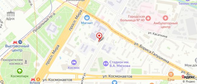 Карта расположения пункта доставки Москва Ярославская в городе Москва