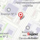 Автошкола при МГТУ им. Баумана