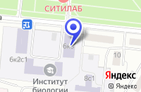Схема проезда до компании АВТОШКОЛА АВТО-ЭКСПРЕСС в Москве
