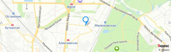 район Алексеевский