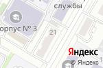 Схема проезда до компании A & G в Москве