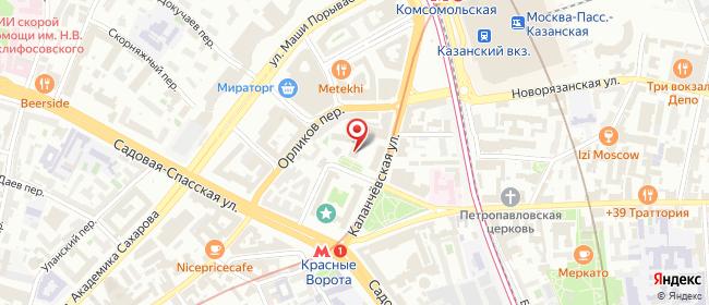 Карта расположения пункта доставки Москва Каланчевская в городе Москва