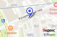 Схема проезда до компании ОЦЕНОЧНАЯ ФИРМА НЕЗАВИСИМАЯ ЭКСПЕРТНАЯ ПОДДЕРЖКА (НЭП) в Москве