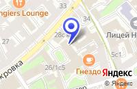 Схема проезда до компании АРХИТЕКТУРНО-ПРОЕКТНАЯ МАСТЕРСКАЯ ГА в Москве