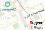 Схема проезда до компании GIROmagazin в Москве