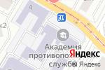 Схема проезда до компании Академия Государственной противопожарной службы МЧС РФ в Москве