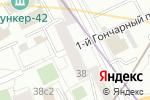 Схема проезда до компании Grand Cru в Москве